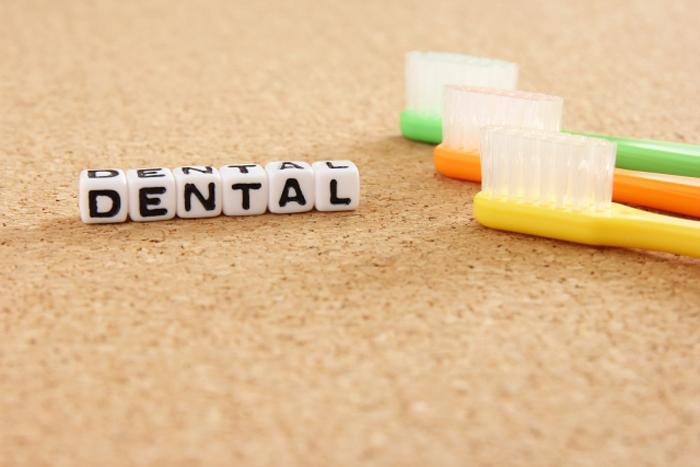 医療費の負担を減らすポイント|吉祥寺の土日も診療・なお歯科クリニック